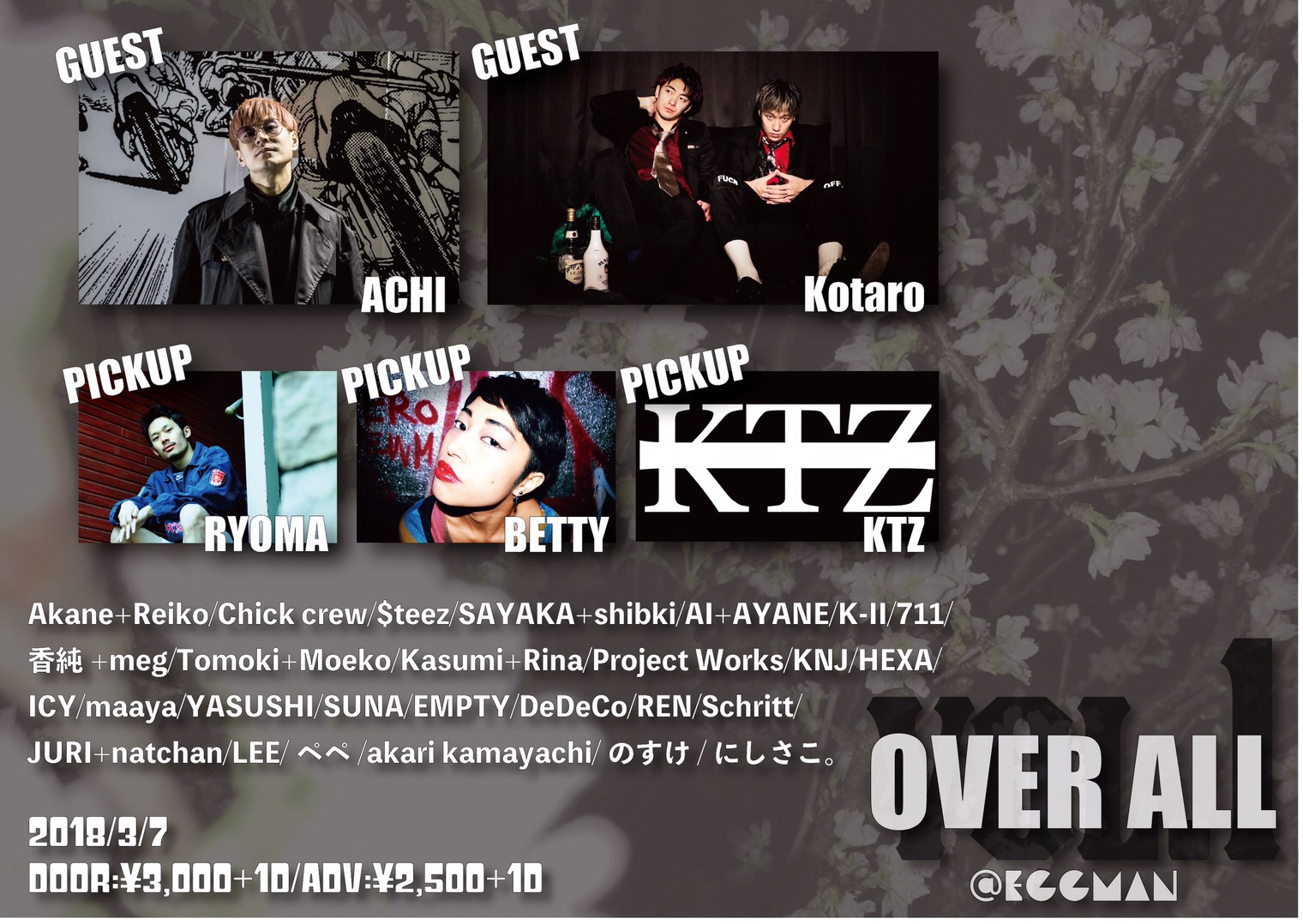 OVER ALL vol.1