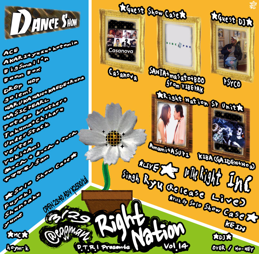 ~D.T.R.I Presents~ Right Nation Vol.14