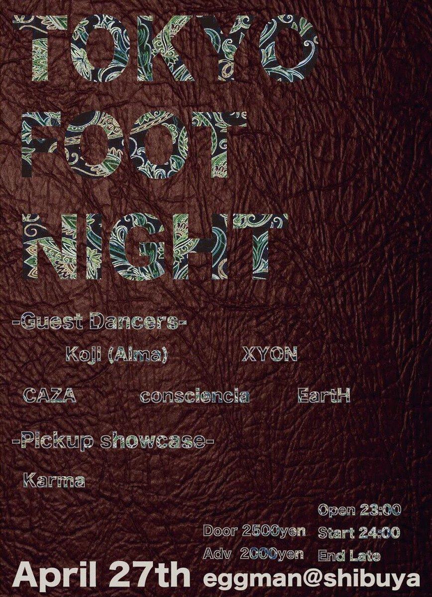 Tokyo Foot Night vol.6