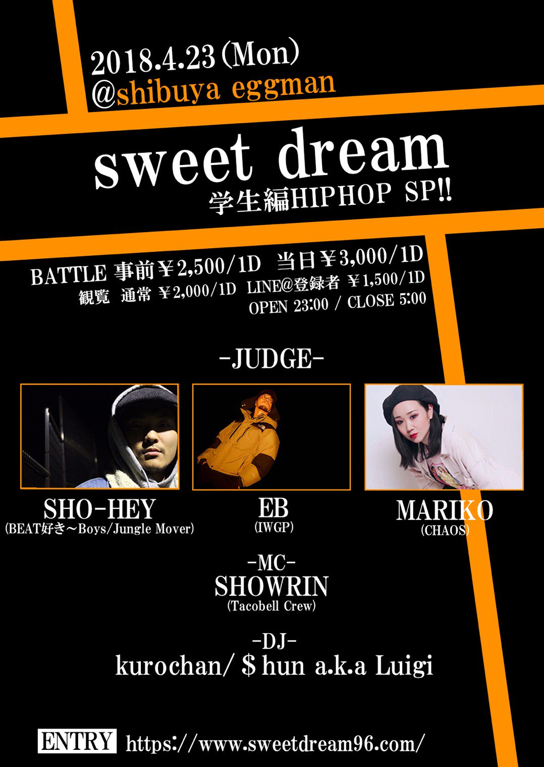 sweet dream 学生編 HIPHOP SP!!