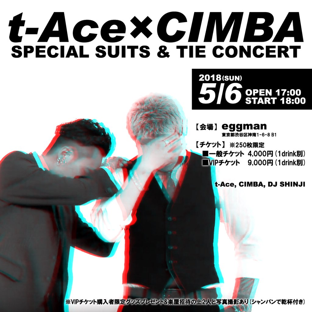 t-Ace×CIMBA SPECIAL SUITS & TIE CONCERT