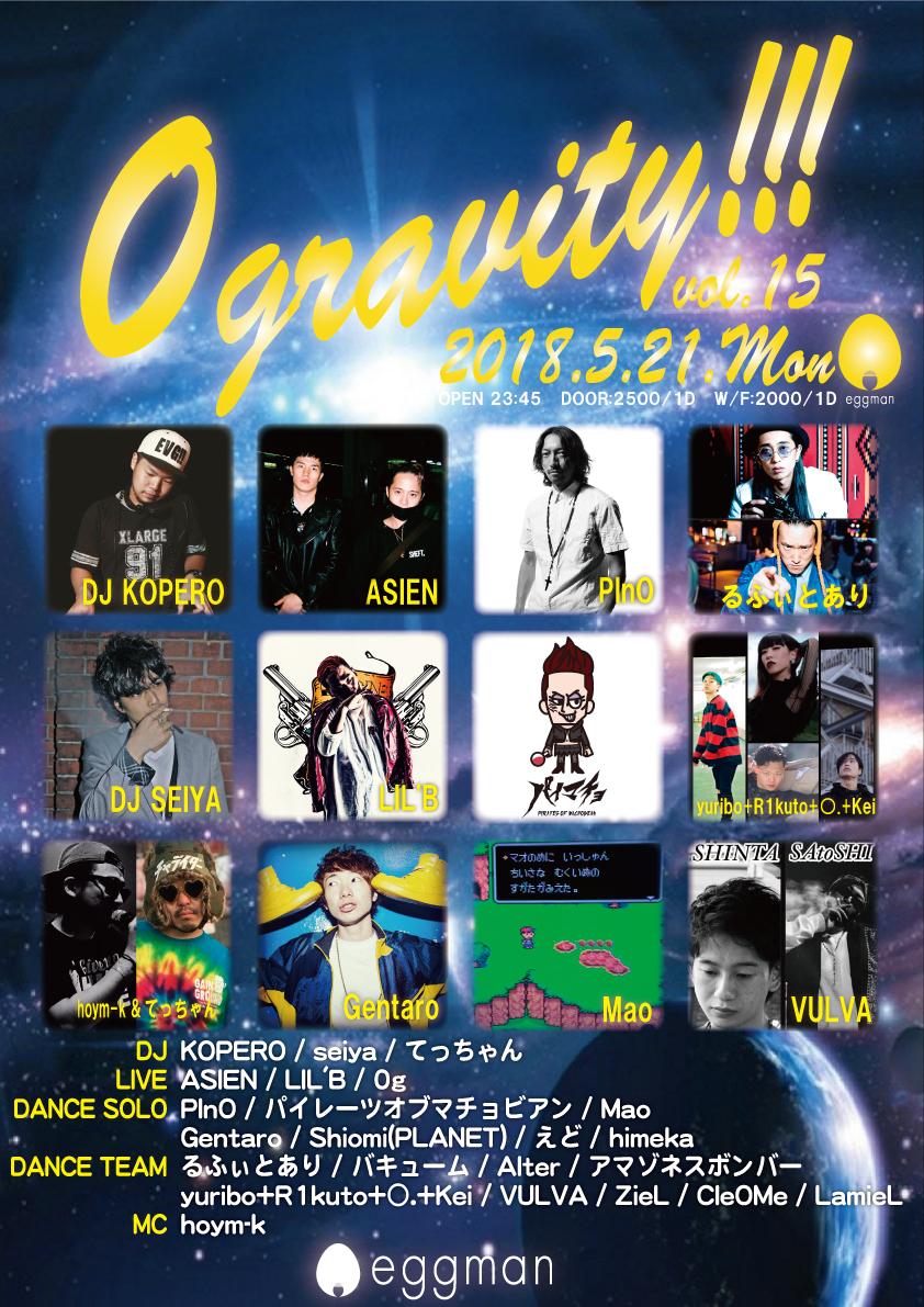 0gravity!!! vol.15