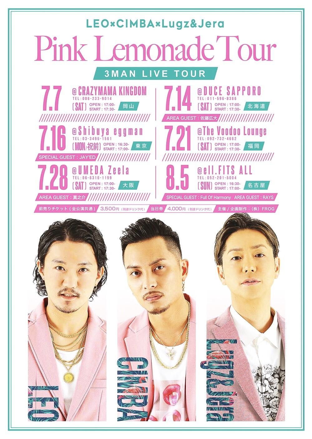 LEO×CIMBA×Lugz&Jera 3MAN LIVE TOUR『Pink Lemonade Tour』