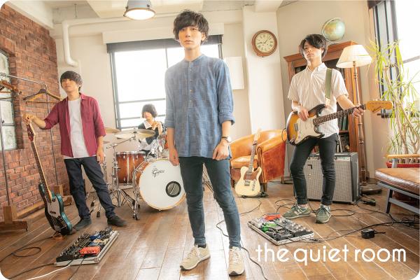 the quiet room interview