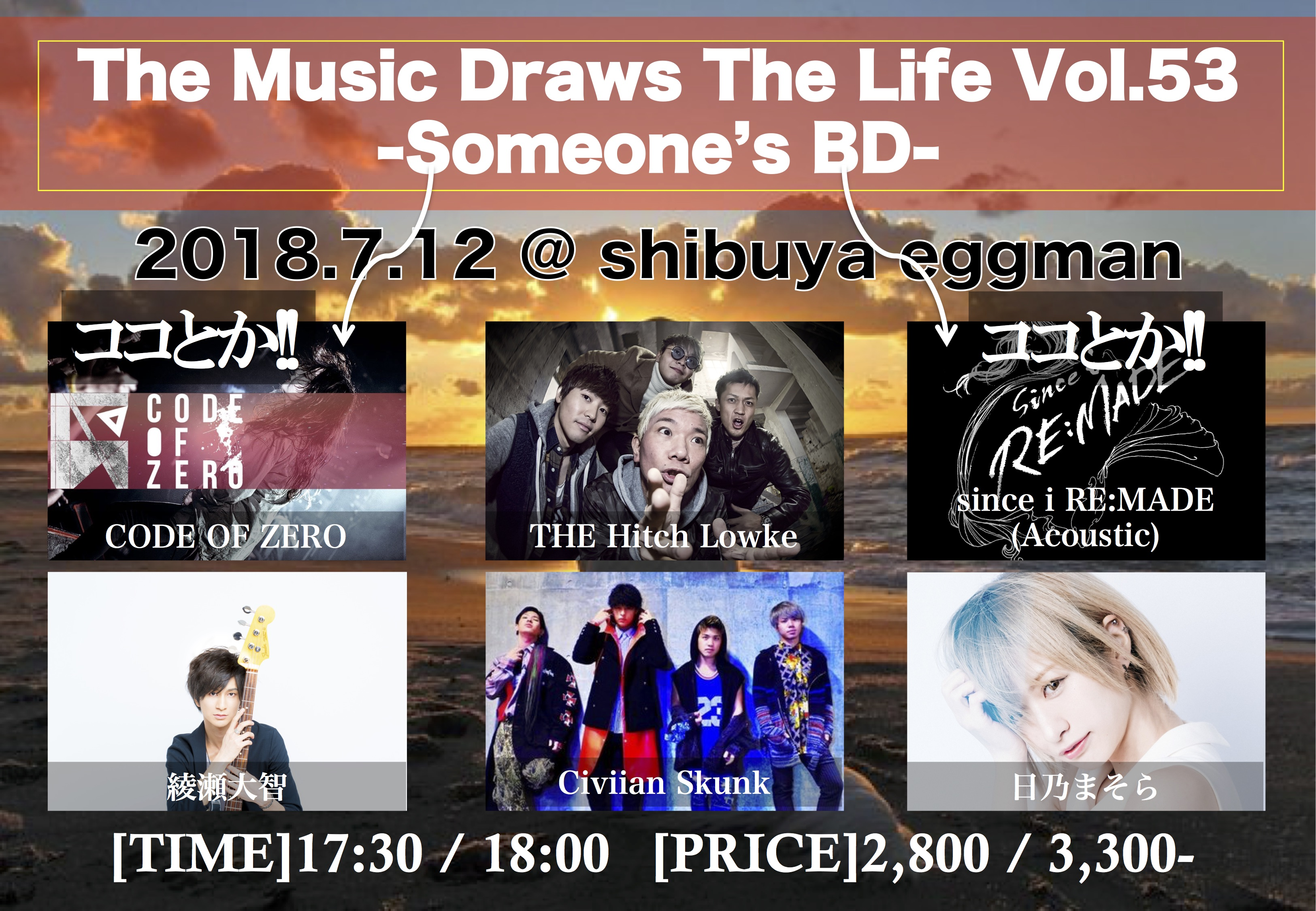 The Music Draws The Life Vol.53 -Someone's BD