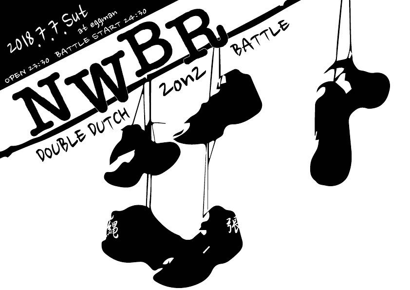 DOUBLE DUTCH  2on2 BATTLE『NWBR』