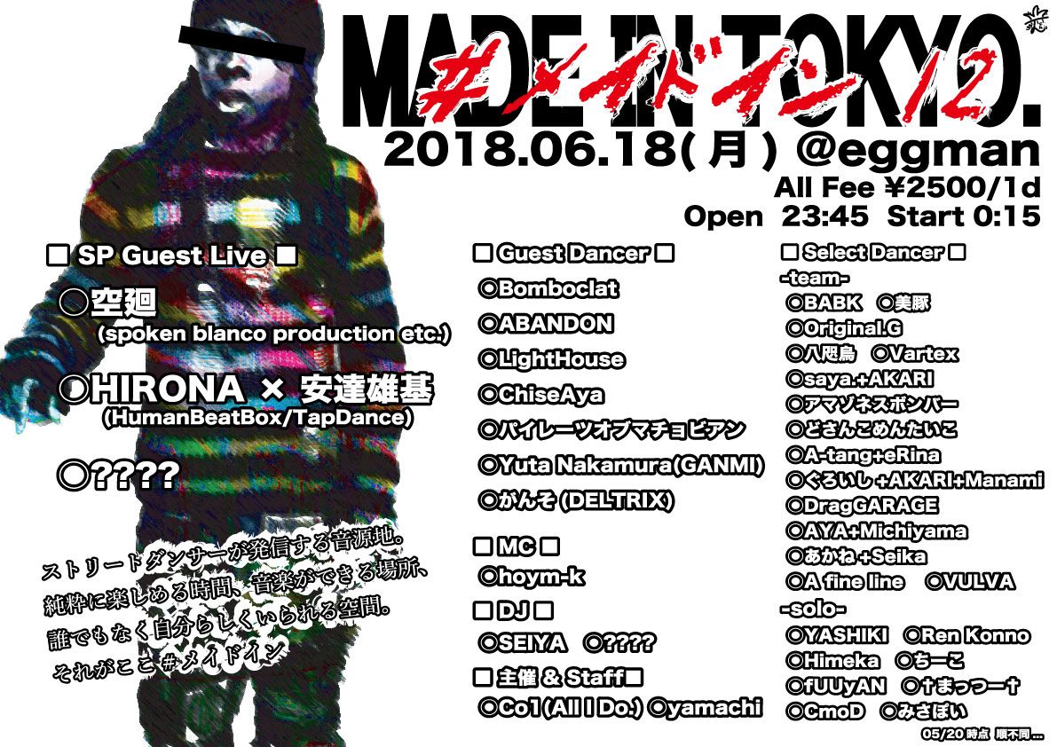 MADE IN TOKYO. 12