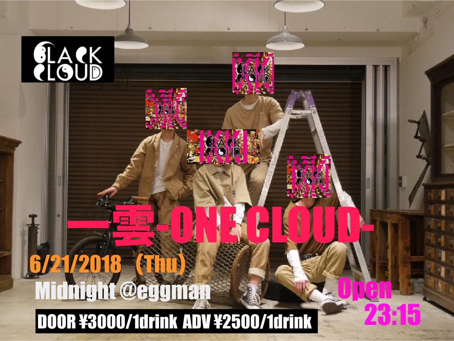 一雲-ONE CLOUD-#わんくら
