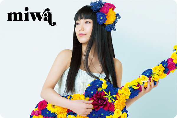 miwa interview