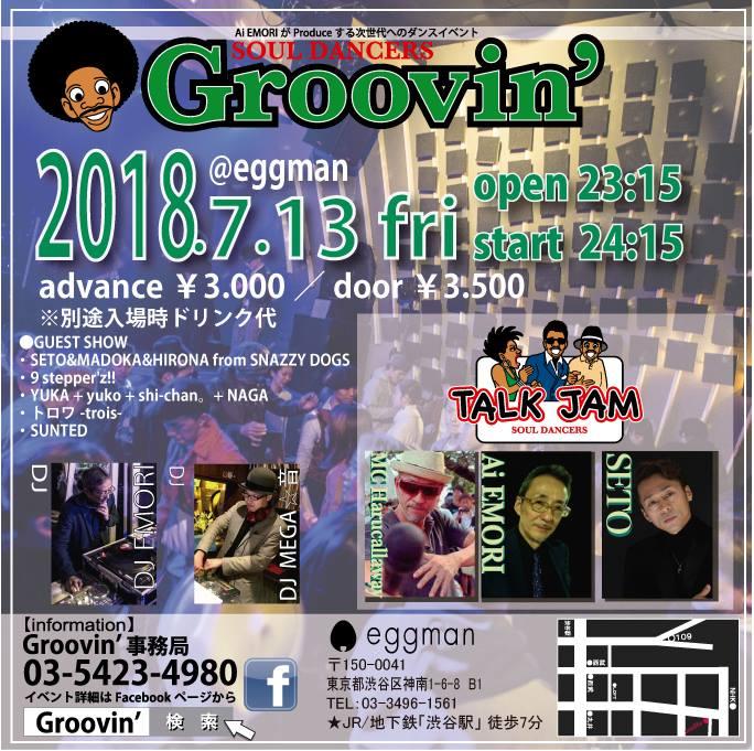 Groovin' SOUL DANCERS vol.4