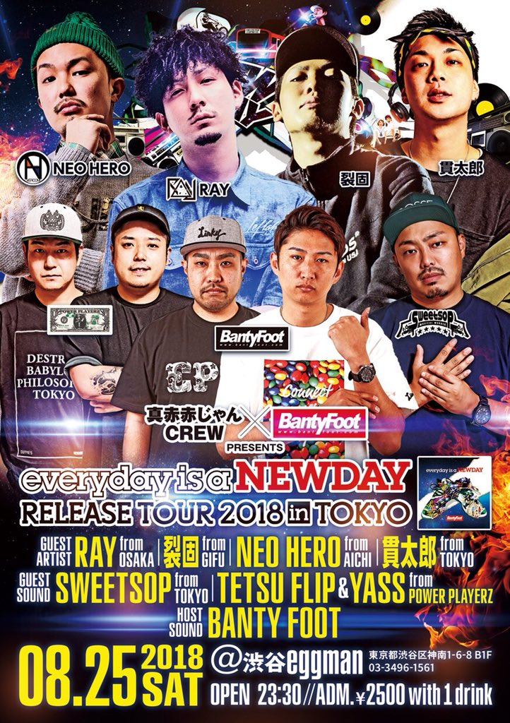 『everyday is a NEWDAY』 RELEASE TOUR