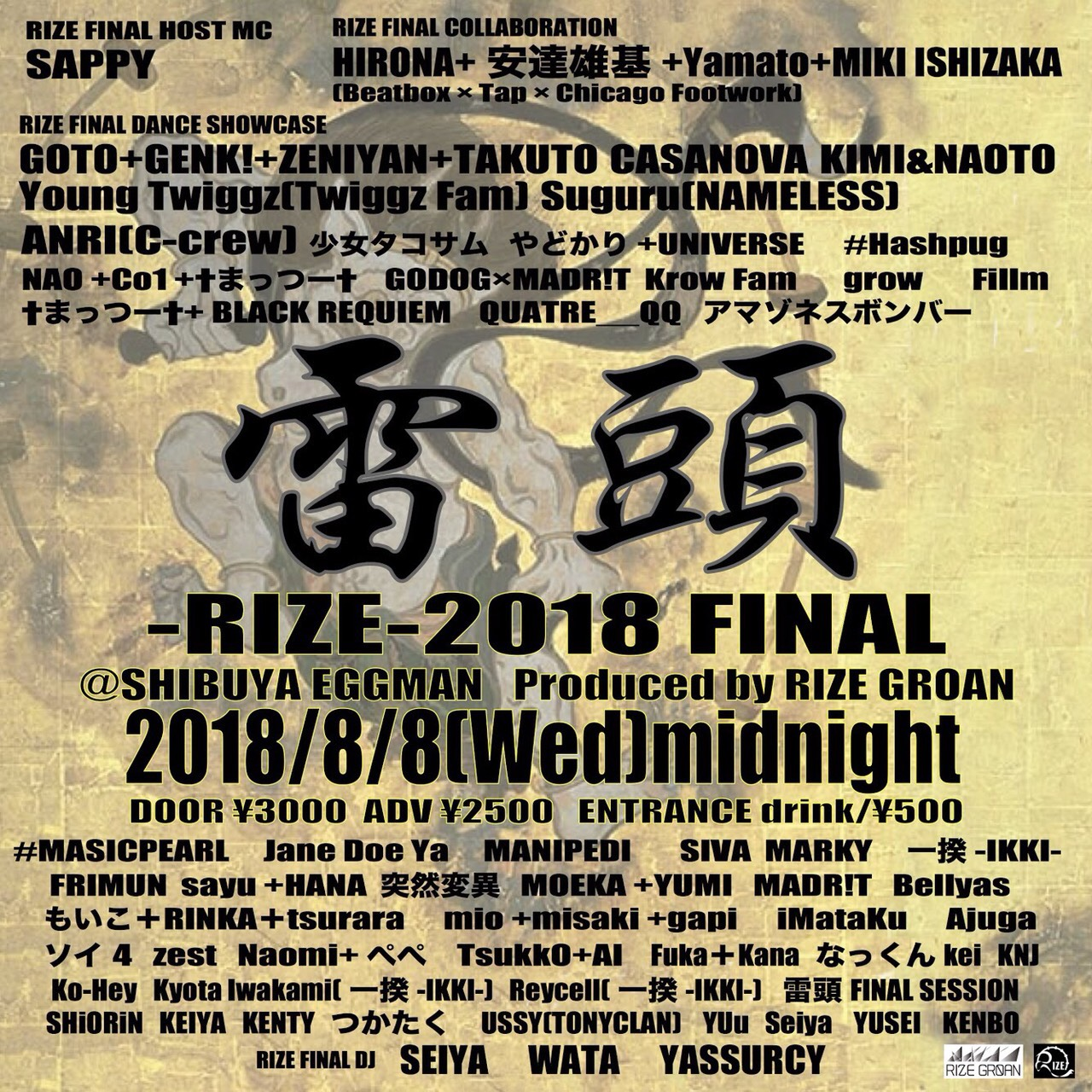 雷頭-RIZE-2018 FINAL Produced by RIZE GROAN