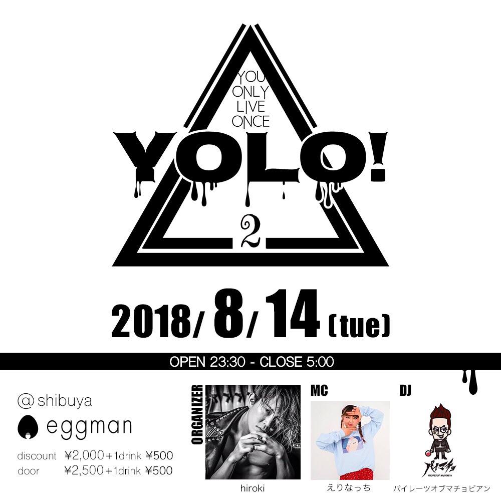 YOLO ! vol.②