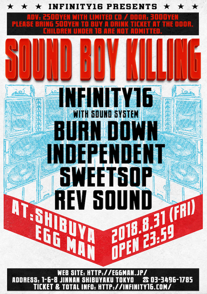 INFINITY16 PRESENTS<br>SOUND BOY KILLING