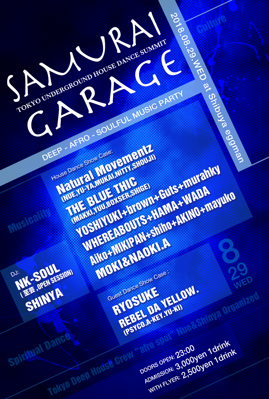 SAMURAI GARAGE#9