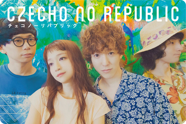 Czecho No Republic interview