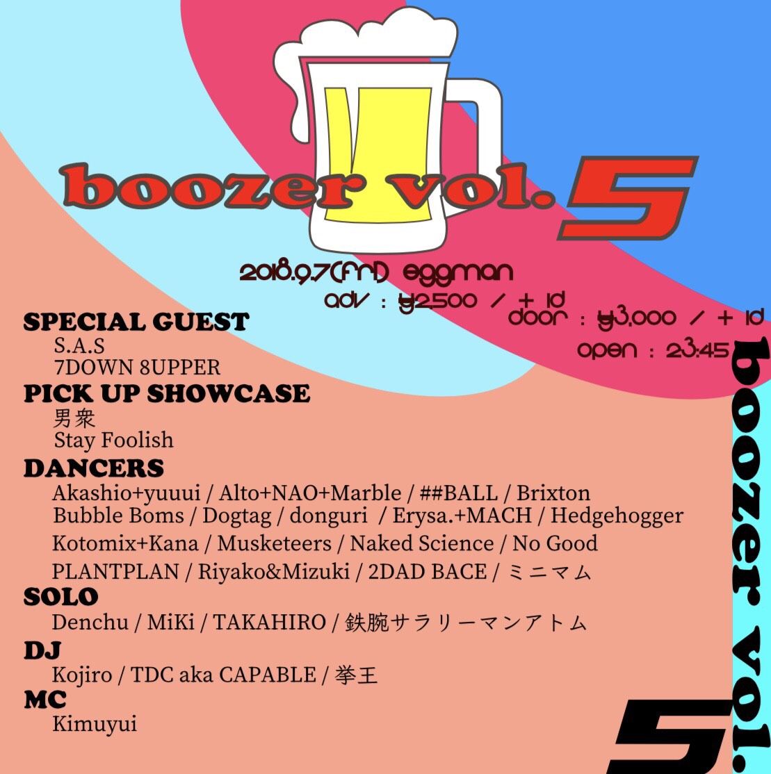 boozer vol.5