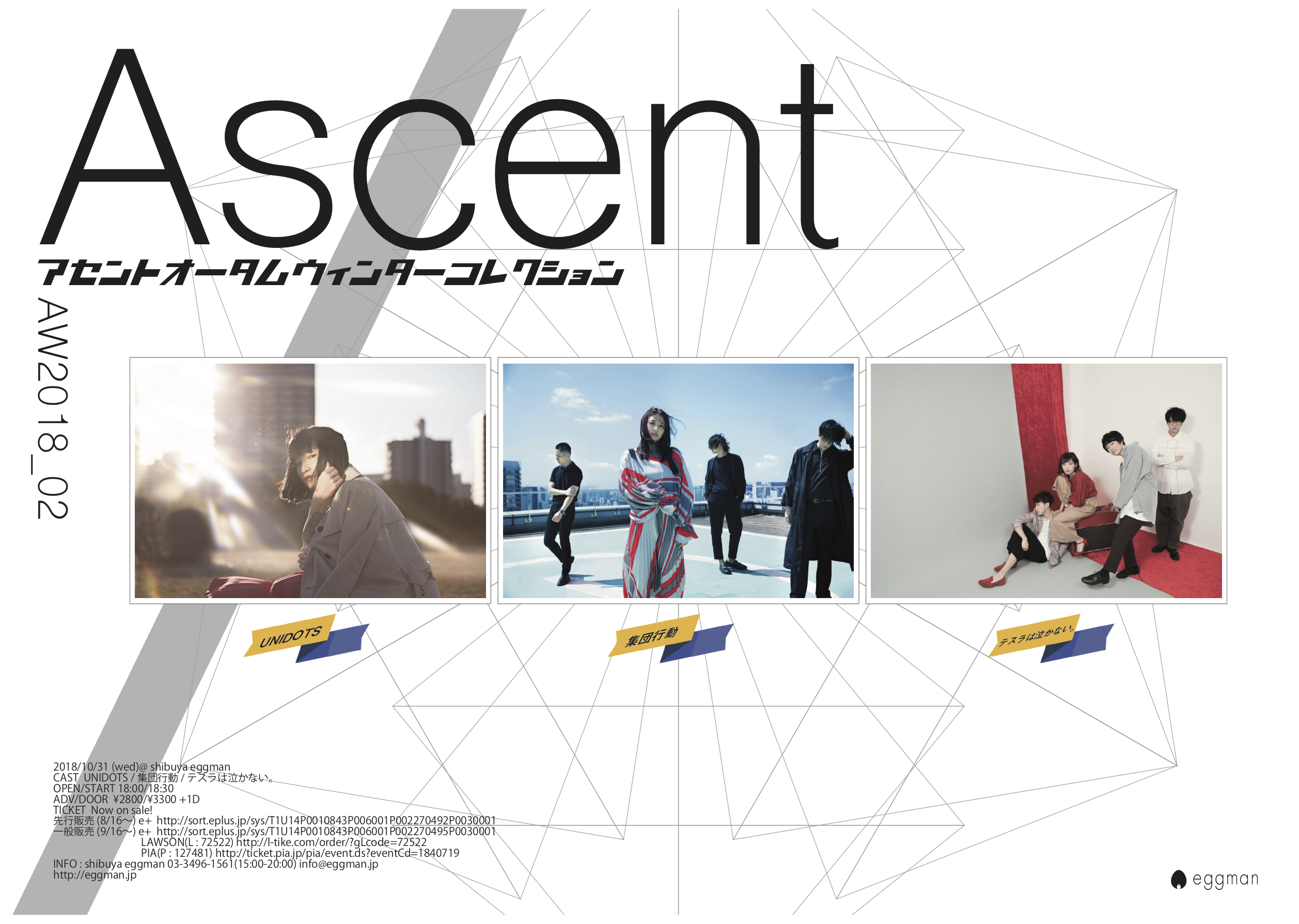 [ Ascent ] AW2018_02