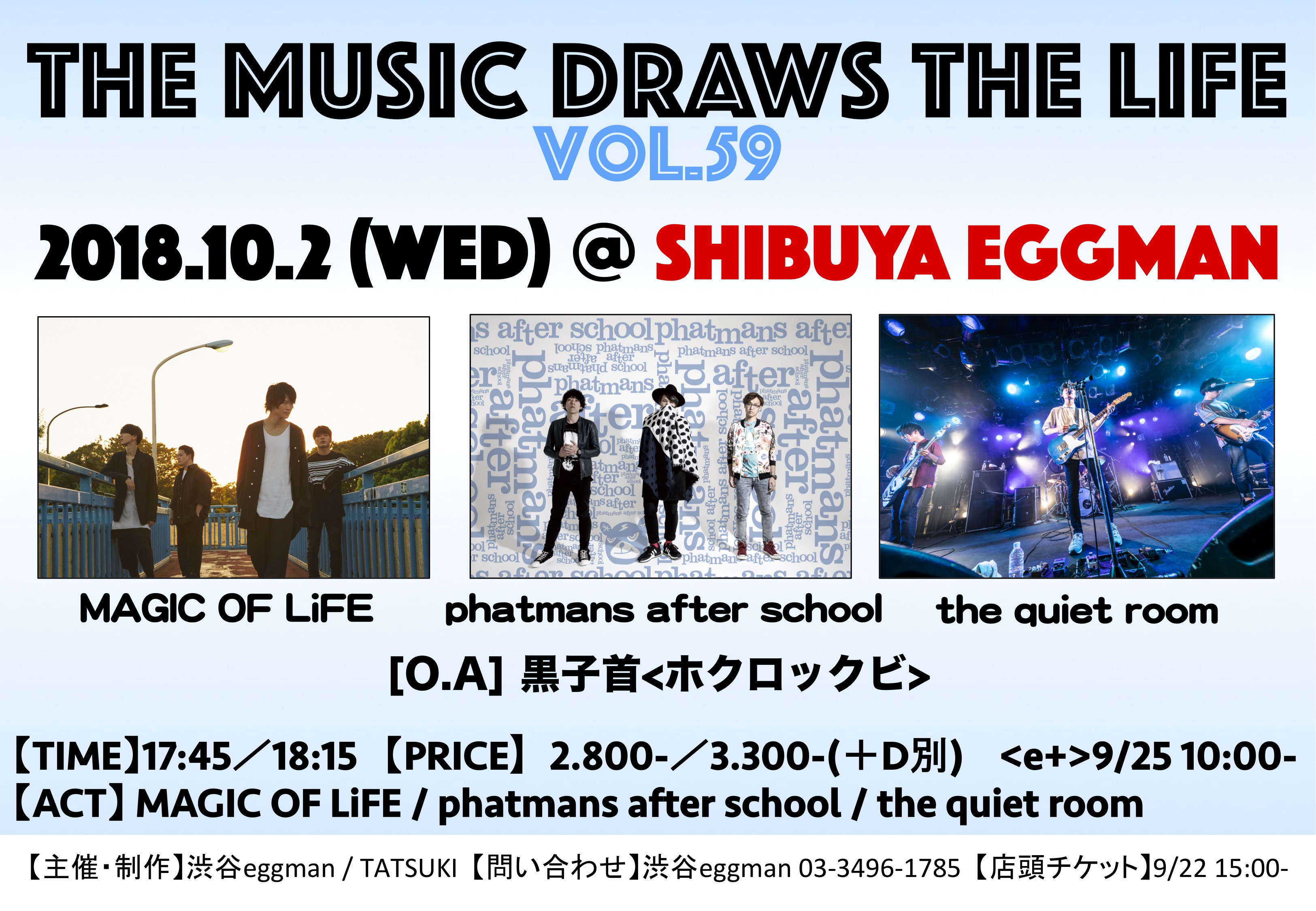 The Music Draws The Life Vol.59