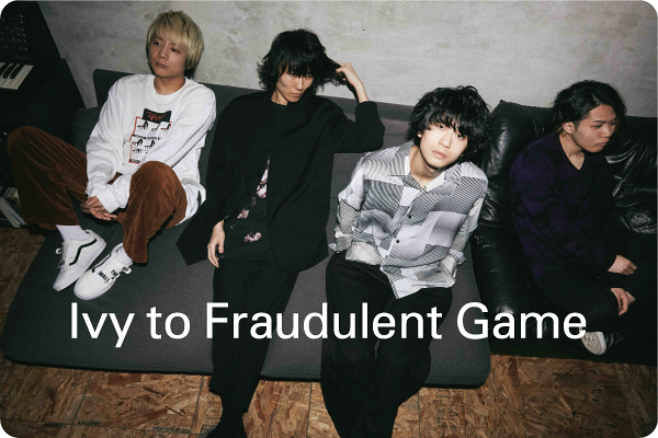 Ivy to Fraudulent Game interview