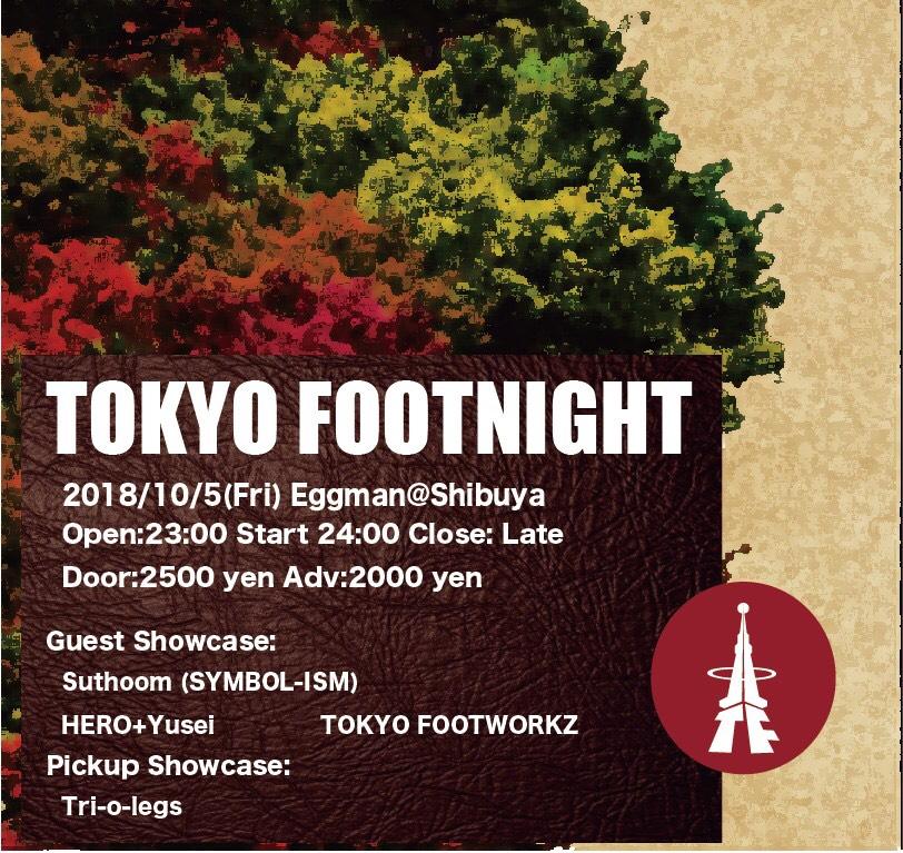 TOKYO FOOTNIGHT