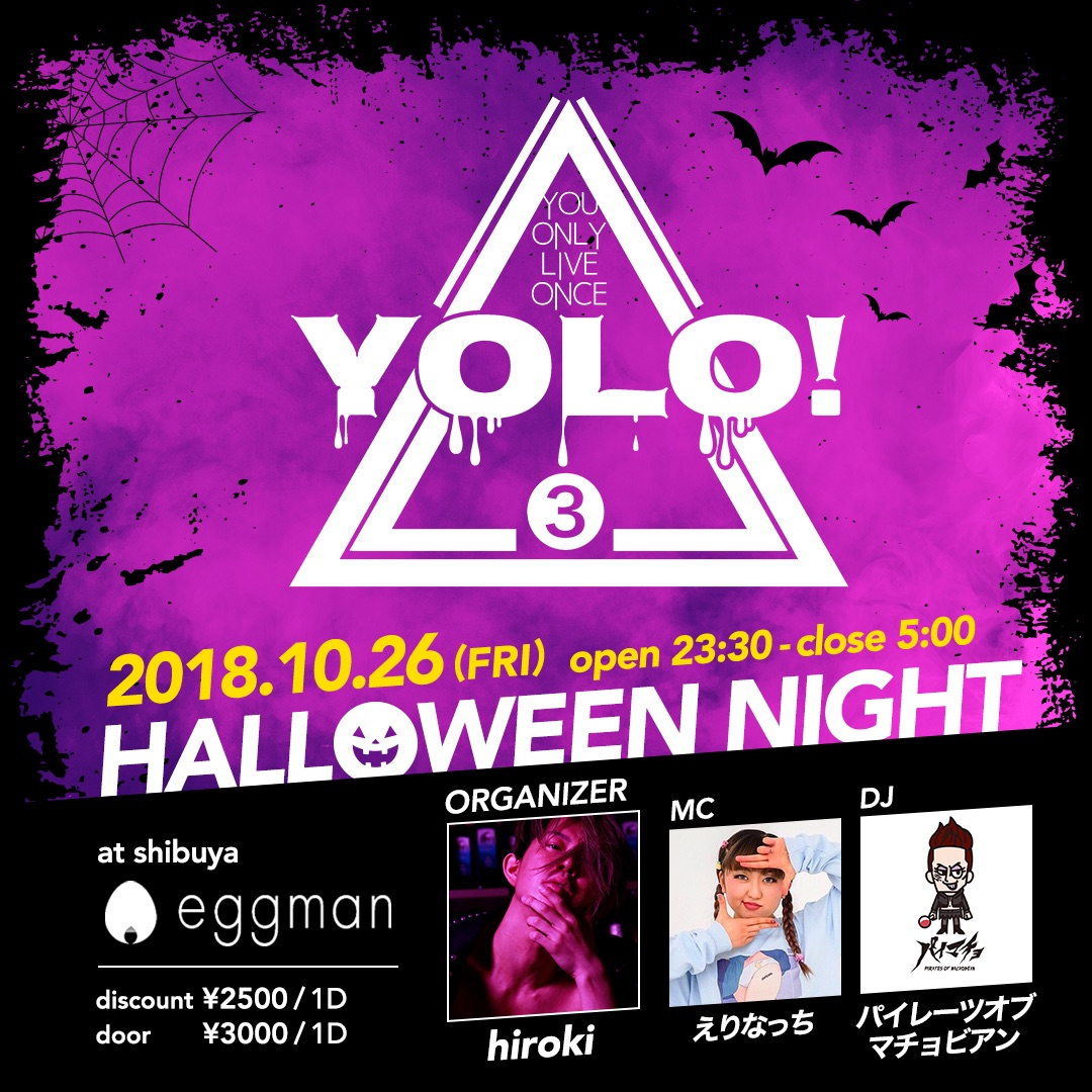YOLO ! vol.❸〜Halloween night〜