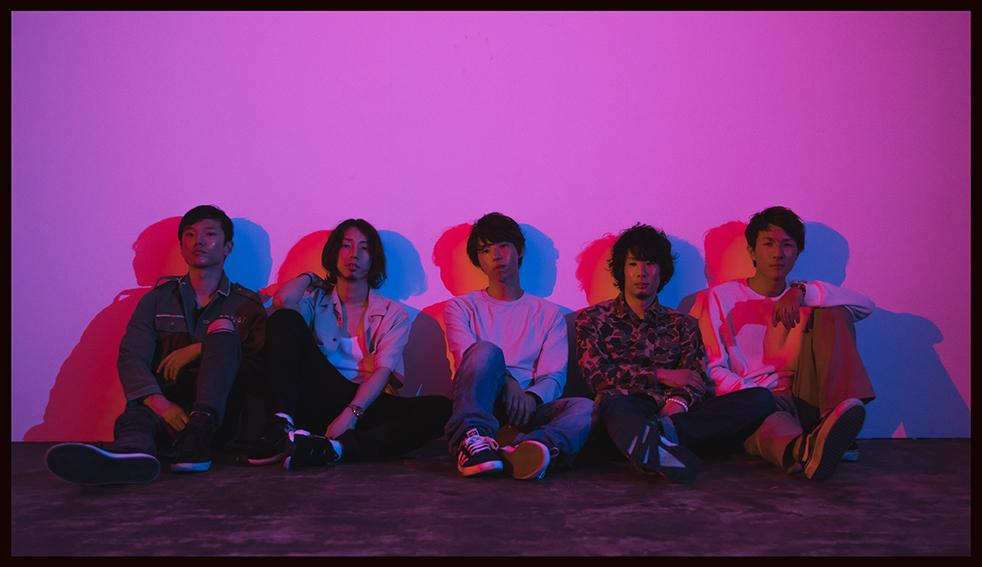 Drive Boy pre. 2nd single 'Shining' Tour Final
