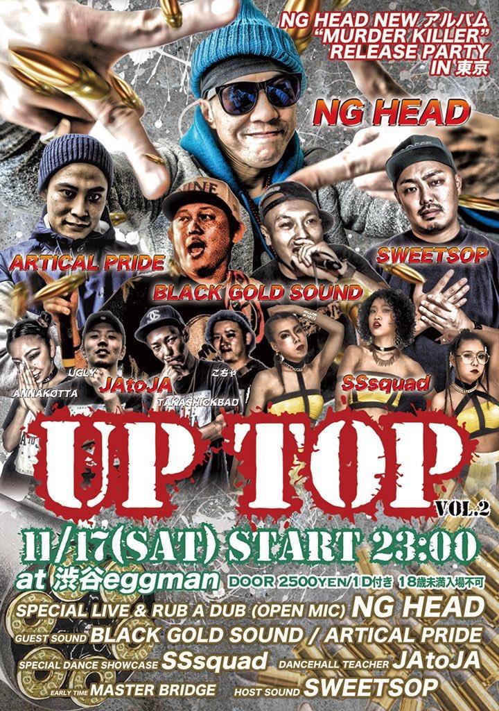 """UP TOP vol.2 """"MURDER KIIER RELEASE PARTY IN 東京"""""""