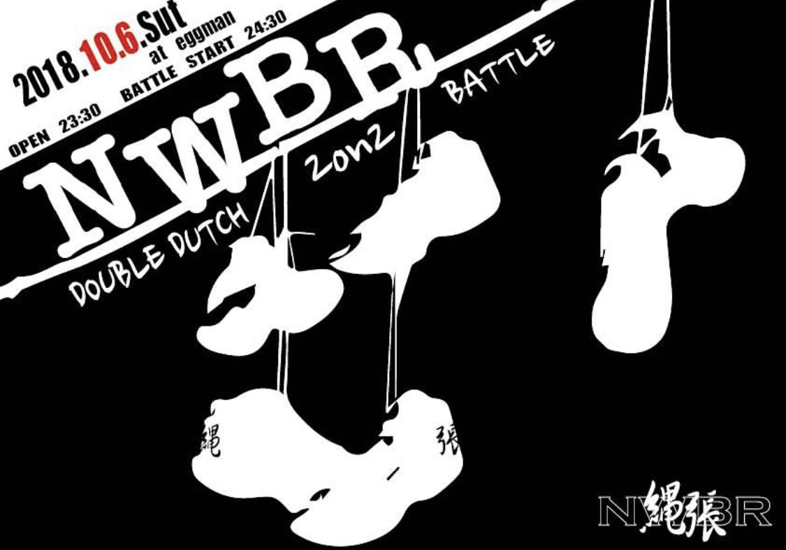 NWBR vol.2