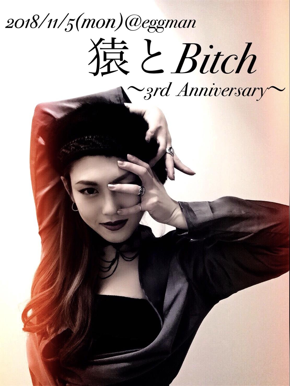hoym-k presents 〝猿とBitch〟 3rd Anniversary
