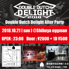 Double Dutch Delight 2018 After Party