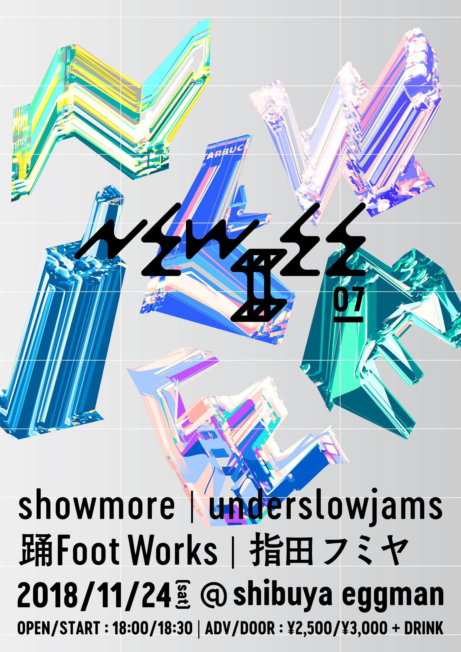 Newiee 07