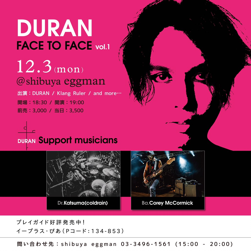 FACE TO FACE vol.1