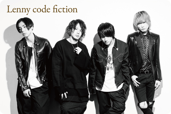 Lenny code fiction interview