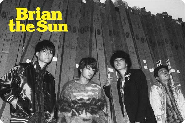 Brian the Sun interview