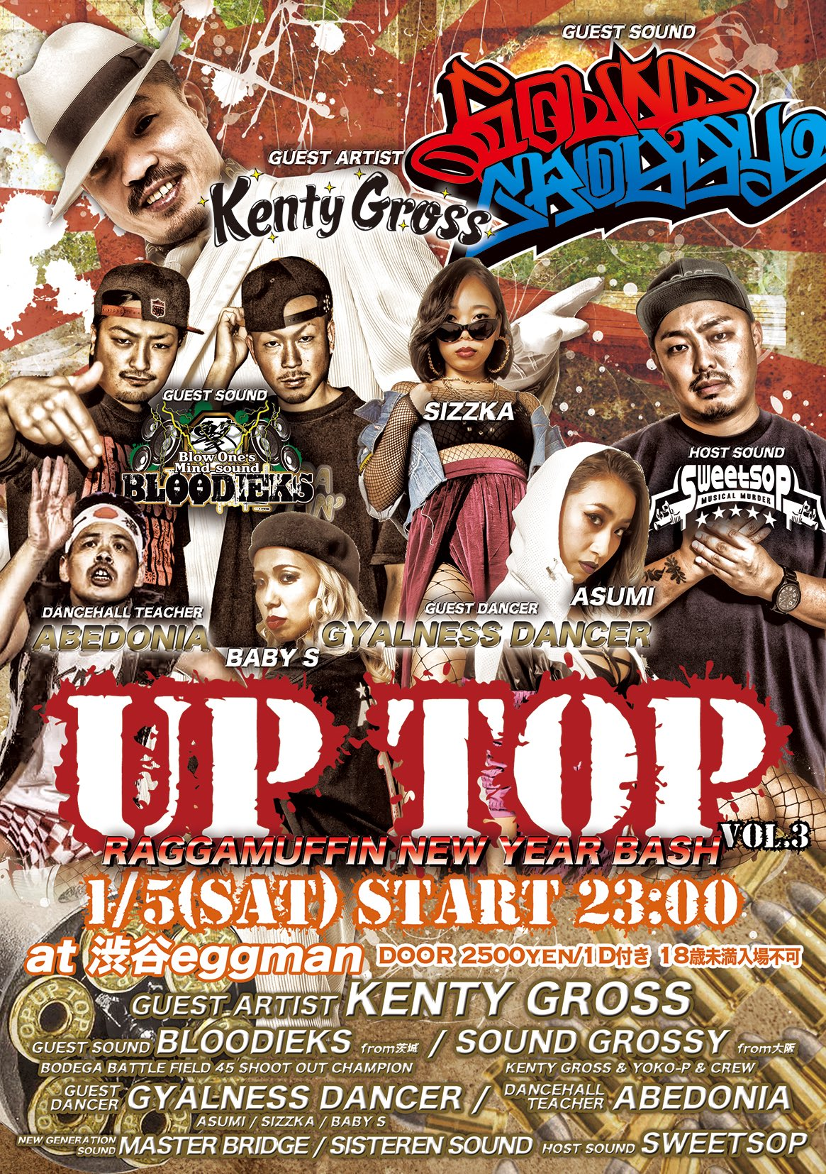 UP TOP vol.3 RAGGAMUFFIN NEW YEAR BASH