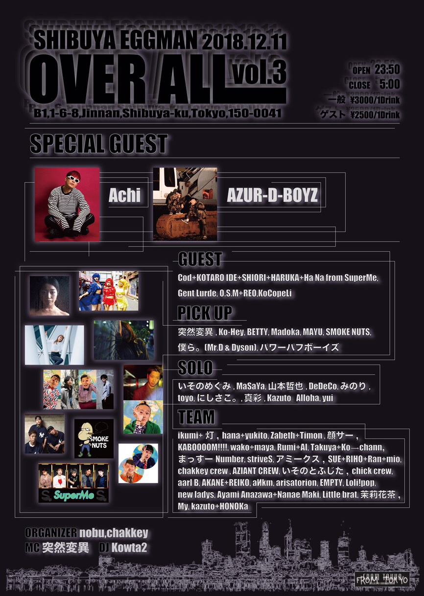 OVER ALL vol.3