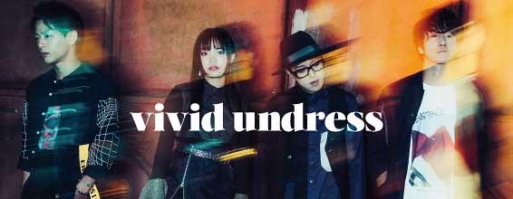 vivid undress interview