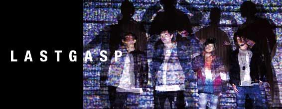 LASTGASP interview