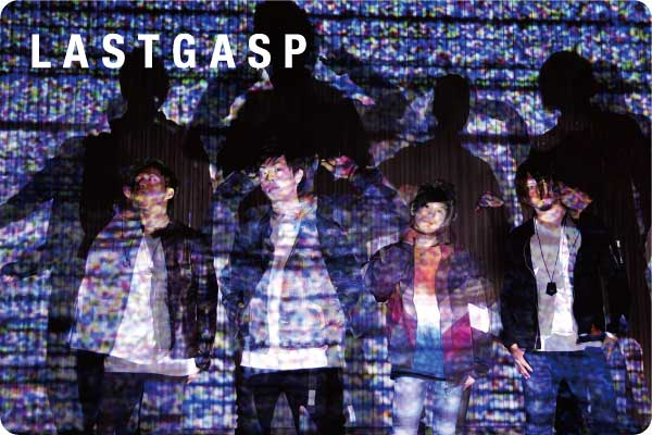 LASTGASP interview