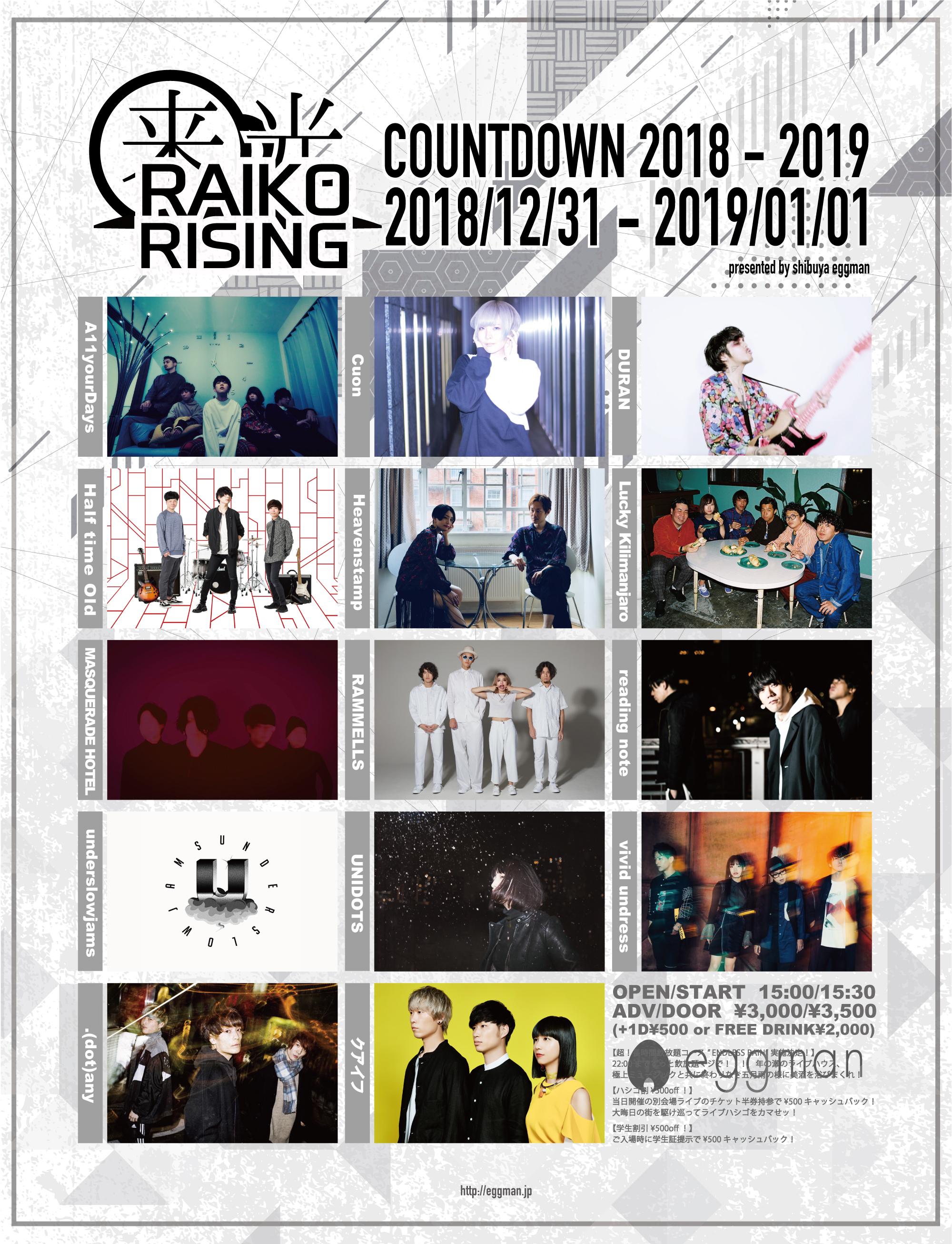 [ RAIKO -来光- RISING COUNTDOWN 2018-2019 ]