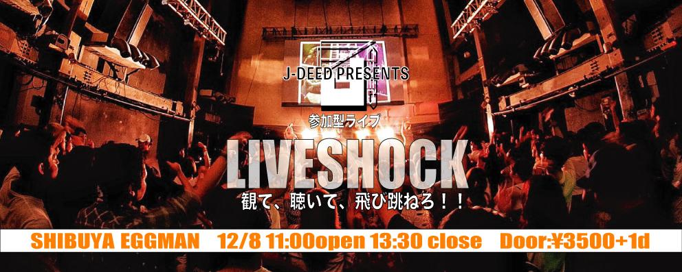 LIVE SHOCK