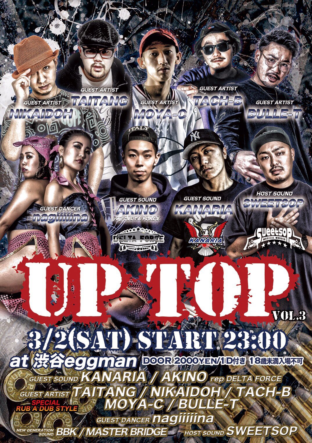 UP TOP VOL.3