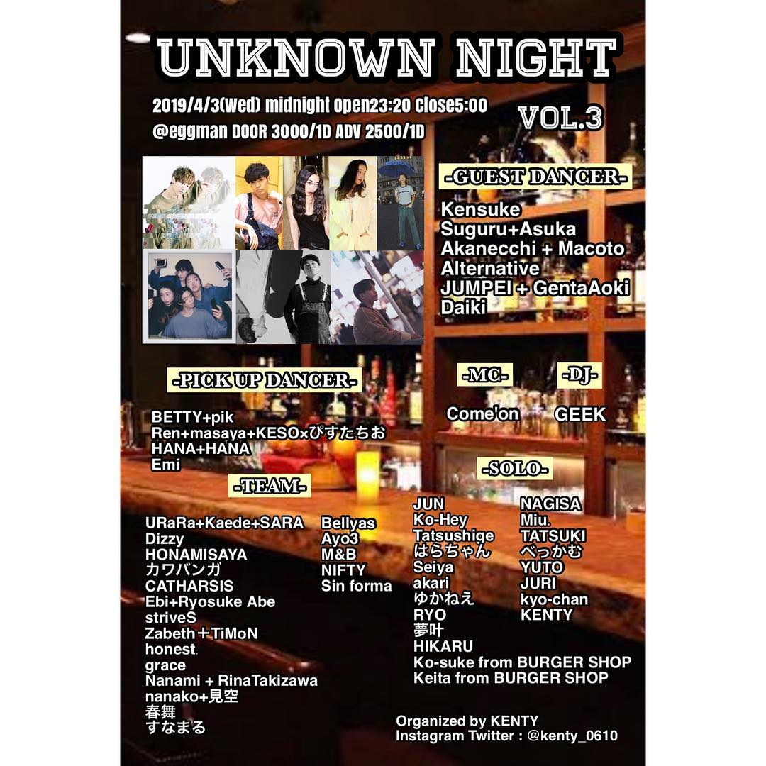 UNKNOWN NIGHT vol.3