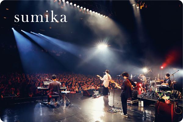 sumika interview