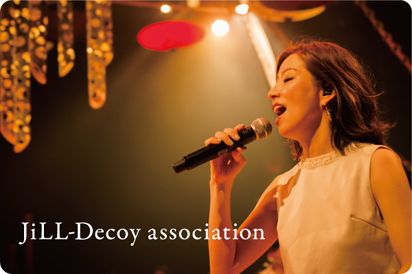 JiLL-Decoy association interview