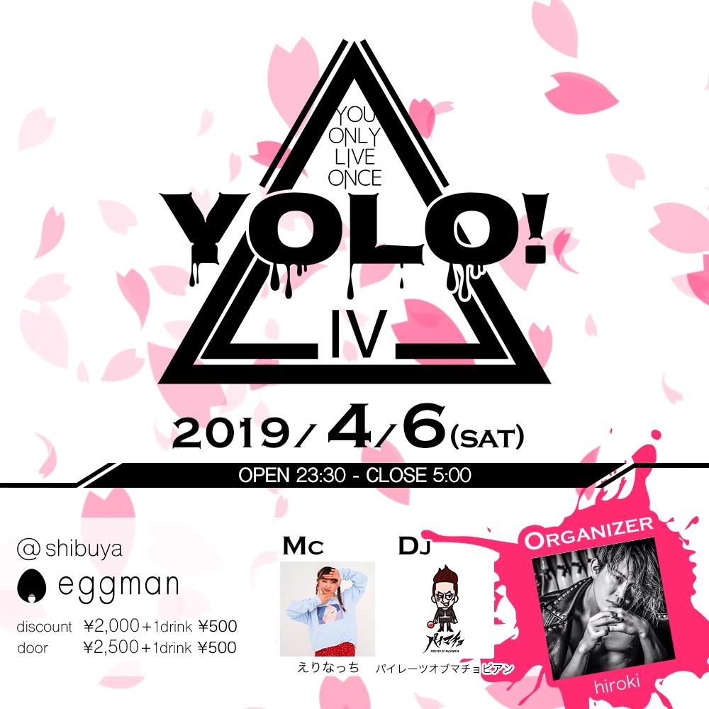 YOLO! Ⅳ ~spring~