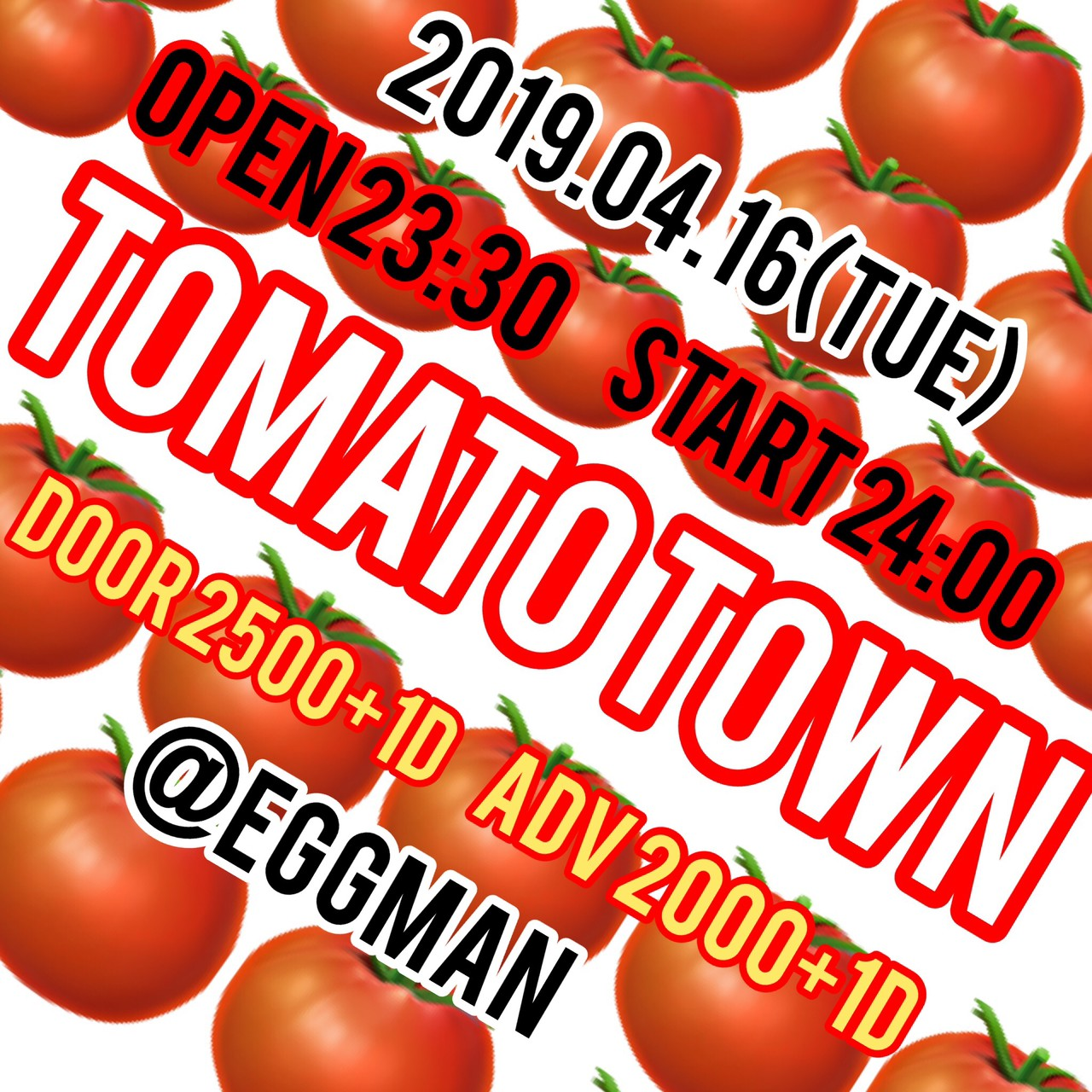 TOMOTO TOWN vol.1