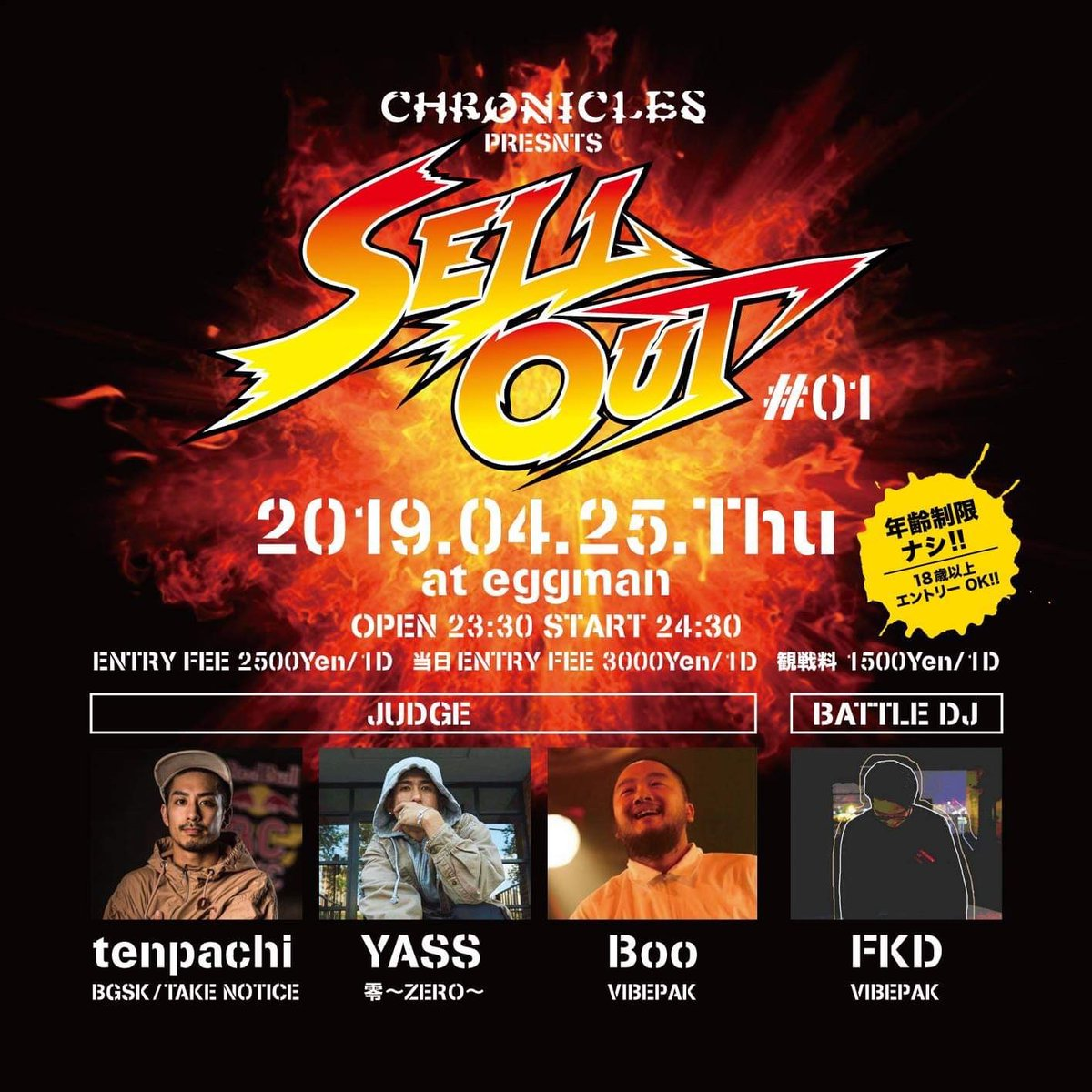CHRONICLES PRESENTS SELL OUT‼︎ #01