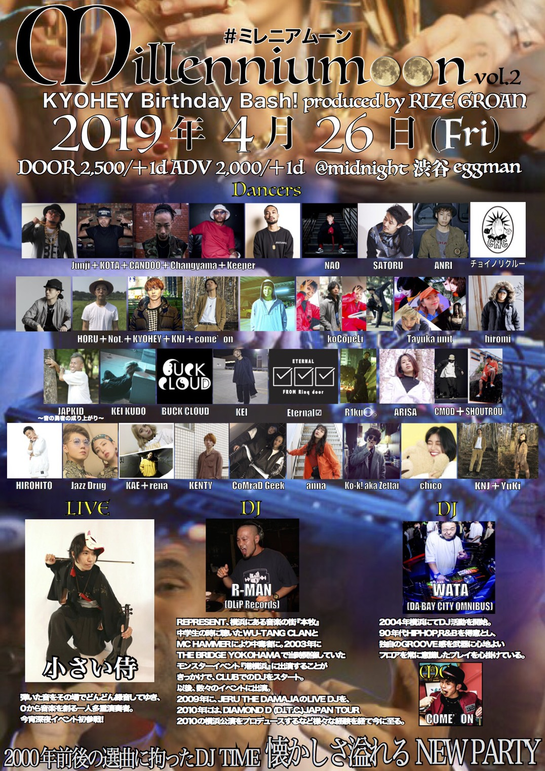 Millenniumoon vol.2 #ミレニアムーン<br>KYOHEY Birthday Bash! produced by RIZE GROAN